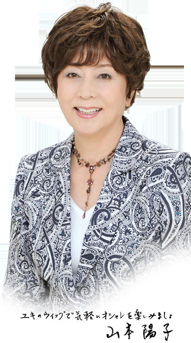 伊藤英明 カツラ